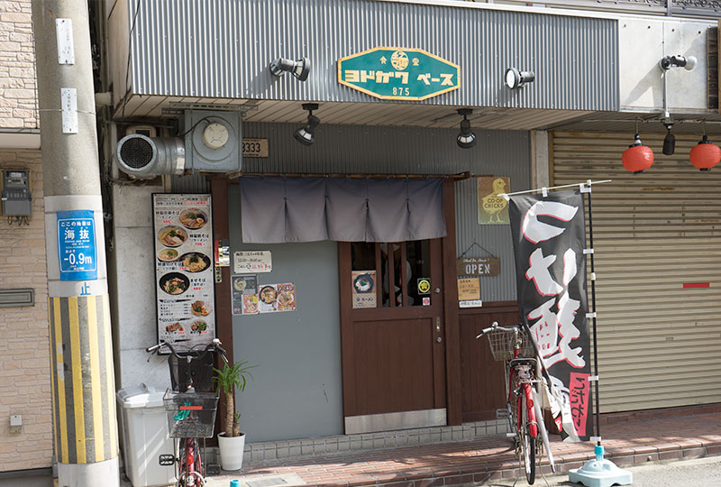Outside view of Ramen Place- Yodogawa Base